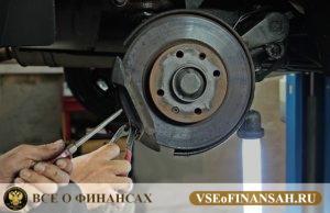 Как взять кредит на ремонт автомобиля