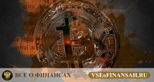 Стоит ли вкладывать в криптовалюту в 2018 году
