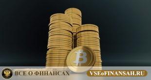 Где заработать биткоины 2018: быстро и без вложений