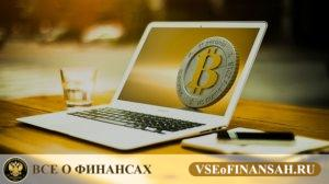 Лучшие онлайн кошельки для криптовалют 2018