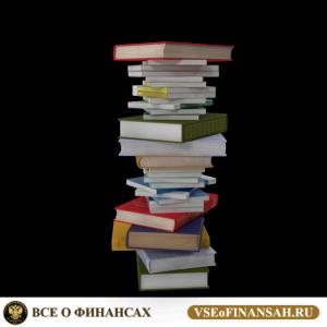 Где и как взять кредит на образование: ТОП банков 2018