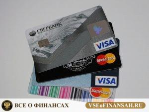 Рефинансирование кредитных карт других банков: лучшие предложения 2018