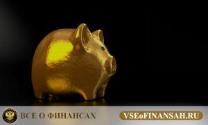 Вклады в банках 2018 лучшие предложения