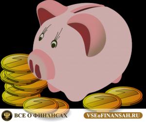 Рефинансирование кредитов других банков лучшие предложения 2018