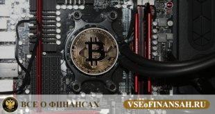 Холодный кошелек для криптовалюты: как купить и создать