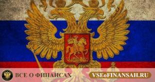 Майские указы президента Путина 2018