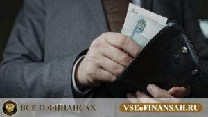 Повышение зарплаты бюджетникам в 2018 году в России последние новости