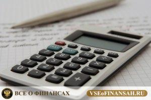 Повышение зарплаты госслужащим в 2018 году последние новости в России