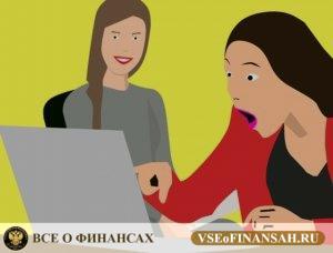 Как и где получить кредитную историю онлайн