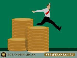 Изображение - Как объявить себя банкротом по кредитам capital-3205562_640-300x228