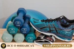 Как открыть фитнес студию: сложности и сколько стоит