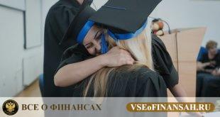 Стипендия за отличную учебу в 2018 году: как получить