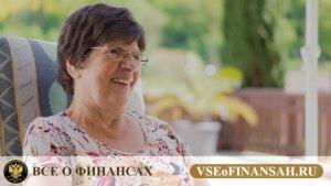 Выгодный кредит для пенсионеров: в каком банке взять