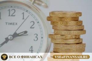 Рефинансирование кредитов других банков в Россельхозбанке