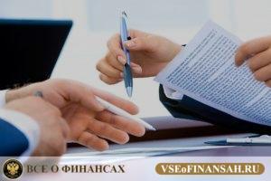 Кредит для индивидуальных предпринимателей: какие банки дают