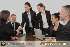 Как выбрать офис: как снять офис и составить договор аренды