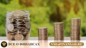 Как взять кредит в нескольких банках одновременно в 2018 году