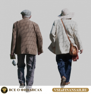Изображение - Где взять кредит для пенсионеров под небольшой процент old-2742052_640-292x300