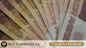 сбербанк страхование кредита отзывы