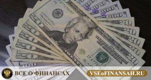 Рефинансирование кредитов других банков в Ренессанс Банке