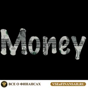 Взять кредит 1 000 000: как и в каком банке