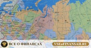 Формирование элит в России