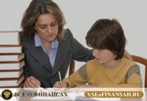 Самозанятый гражданин: виды деятельности, патент и регистрация