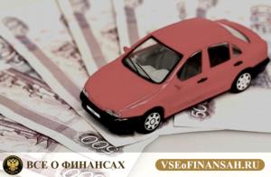 Узнать задолженность по транспортному налогу: по фамилии, по ИНН, по номеру машины