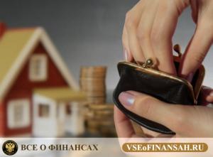 Налог на квартиру по кадастровой стоимости: расчет налога 2018