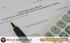 В налоговой декларации ошибка: как исправить