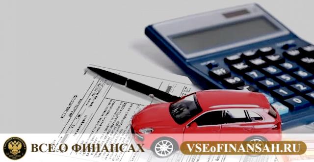 Как заполнить декларацию по транспортному налогу