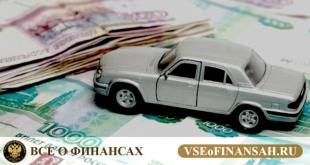 Транспортный налог онлайн: рассчитать и оплатить