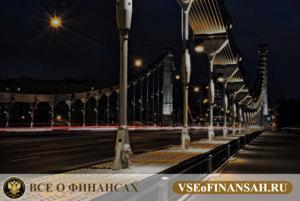 Дата открытия крымского моста