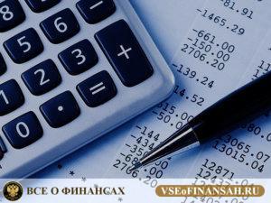Изображение - Налог с продажи подаренной квартиры в 2019 году 33871291322_84b1362c35_z-300x225