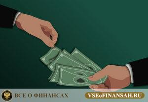 Налог на дарение квартиры родственнику в 2018 году