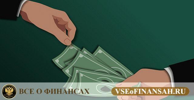 Дарение близким родственникам не облагается налогом