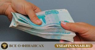 Погашение кредита материнским капиталом в 2018 году