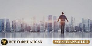 Форекс без стратегии: реально или нет