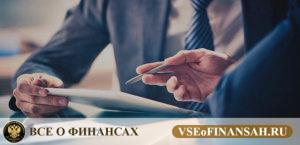 Налог на дарение квартиры родственнику в 2020 году в россии