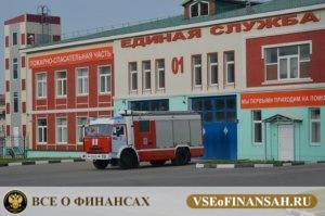 Пожарная безопасность в ТЦ 2018: требования, законы, ответственные