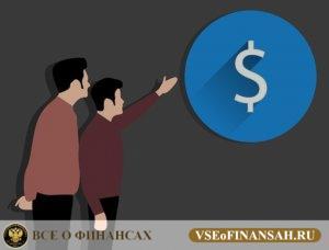 В какой валюте хранить деньги в 2018 году: мнения экспертов на сегодня