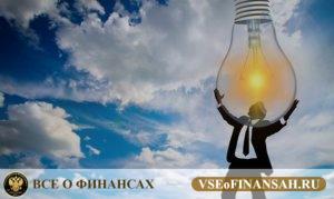 Как экономить электроэнергию: эффективные способы экономии в квартире и дома