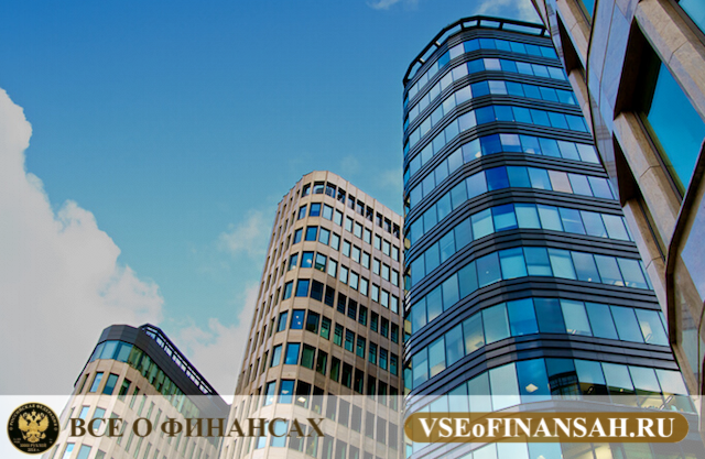 Налог с продажи коммерческой недвижимости с 2017 года для ип офисы в аренду москва юао