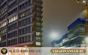 Как уйти от налогов при продаже коммерческой недвижимости какая кадастровая стоимость коммерческой недвижимости