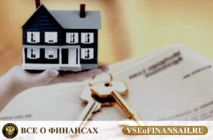 Налог с дарения квартиры менее 3 лет в собственности в 2018 году Советник