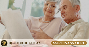 Платят ли пенсионеры налог на имущество