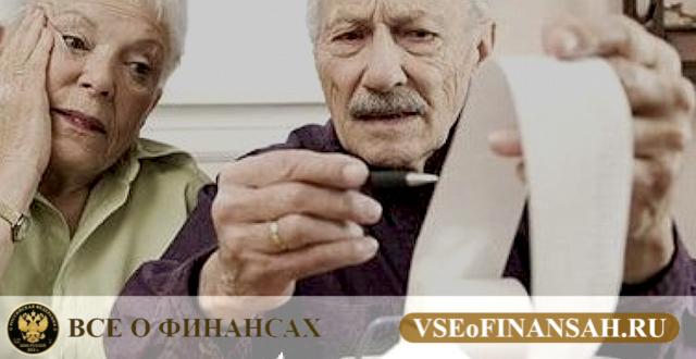 Действительно ли пенсионеры освобождены от уплаты налога на имущество физических лиц согласно федеральному законодательству?