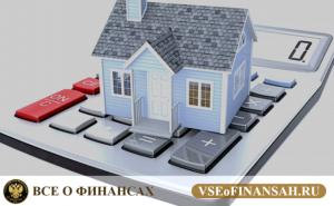 Налог на имущество организаций 2018: ставка, льготы, декларация