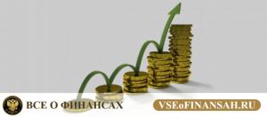 Налог с продажи акций физическим лицом