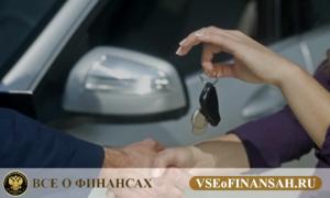 Налог с продажи автомобиля полученного по наследству
